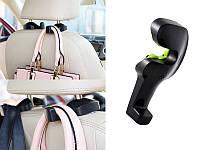 Держатель для сумки и зонта в автомобиль авто чёрный