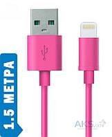 Кабель USB GOLF Lonsmax Lightning Cable 1.5 m. Pink