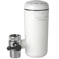 Фильтр для очистки воды Аквафор ТОПАЗ