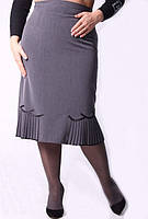 Стильная женская юбка батальных размеров