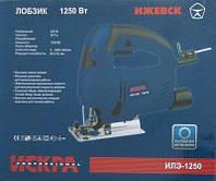 Лобзик электрический ИСКРА PROFI ИЛЭ-1250