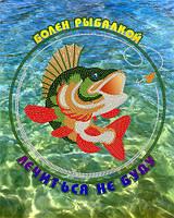 Болен рыбалкой АК3-183