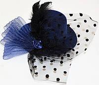 Шляпка с вуалью в горошек (синяя)