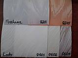 Коллекция тканей Standart (127 мм), фото 8