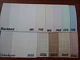 Коллекция тканей Standart (127 мм), фото 3