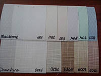 Коллекция тканей Standart (127 мм)
