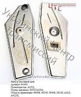 Фильтр масляный акпп  4R44E, 4R55E, 5R44E, 5R55E, A4LD, A4LDE.