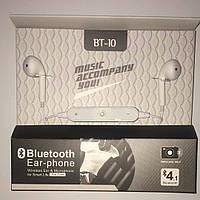 Наушники безпроводные Bluetooth headset BT-10 black, white