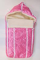 Зимний теплый стеганный конверт-одеяло на овчине для новорожденных