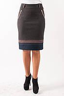Красивая теплая юбка из костюмно-пальтовой ткани, Злата темно-серого цвета