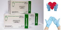 """Перчатки смотровые нитриловые текстурированные нестерильные неопудренные """"Medicare"""" (XS,S,L,M,XL)"""