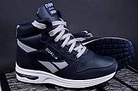 Утепленные мужские кроссовки, 44
