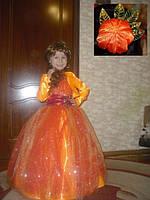 Детское нарядное платье Мандаринка, Тыковка (Радуга) - прокат, Киев, Троещина