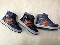 Детские зимние ботинки для мальчиков оптом Размеры 32-37