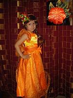 Детское нарядное платье Мандаринка, Тыковка (Осень) - прокат, Киев, Троещина