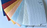 Коллекция тканей Standart (127 мм), фото 9