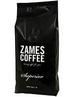 Кофе в зернах Zames Coffee Superior 1 кг