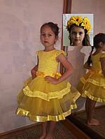 Детское нарядное платье Подсолнух - прокат, Киев, Троещина