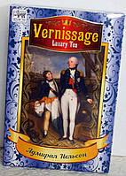 Черный чай Vernissage в картонной пачке - Admiral Nelson (90 гр.)