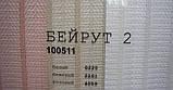 Коллекция тканей  Exclusive (89 мм), фото 4