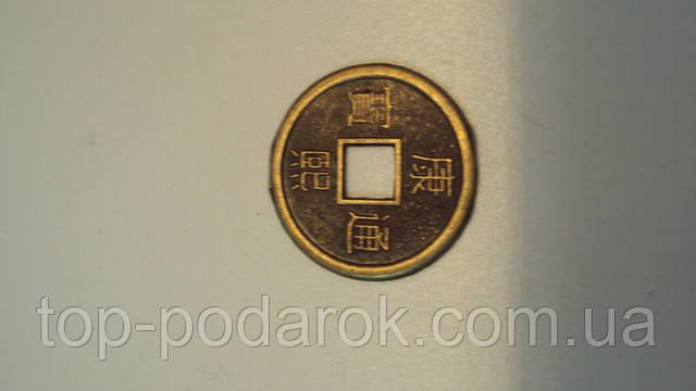 Монета фен-шуй диаметр 1.5 см