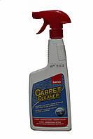 Средство для чистки ковров Sano Carpet Cleaner, 750 мл