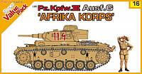 Pz.Kpfw.III Ausf.G 1/35 DRAGON 9116