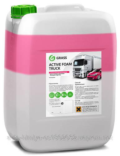 GRASS Авто шампунь для безконтактной мойки авто Active Foam Truck 23 kg.