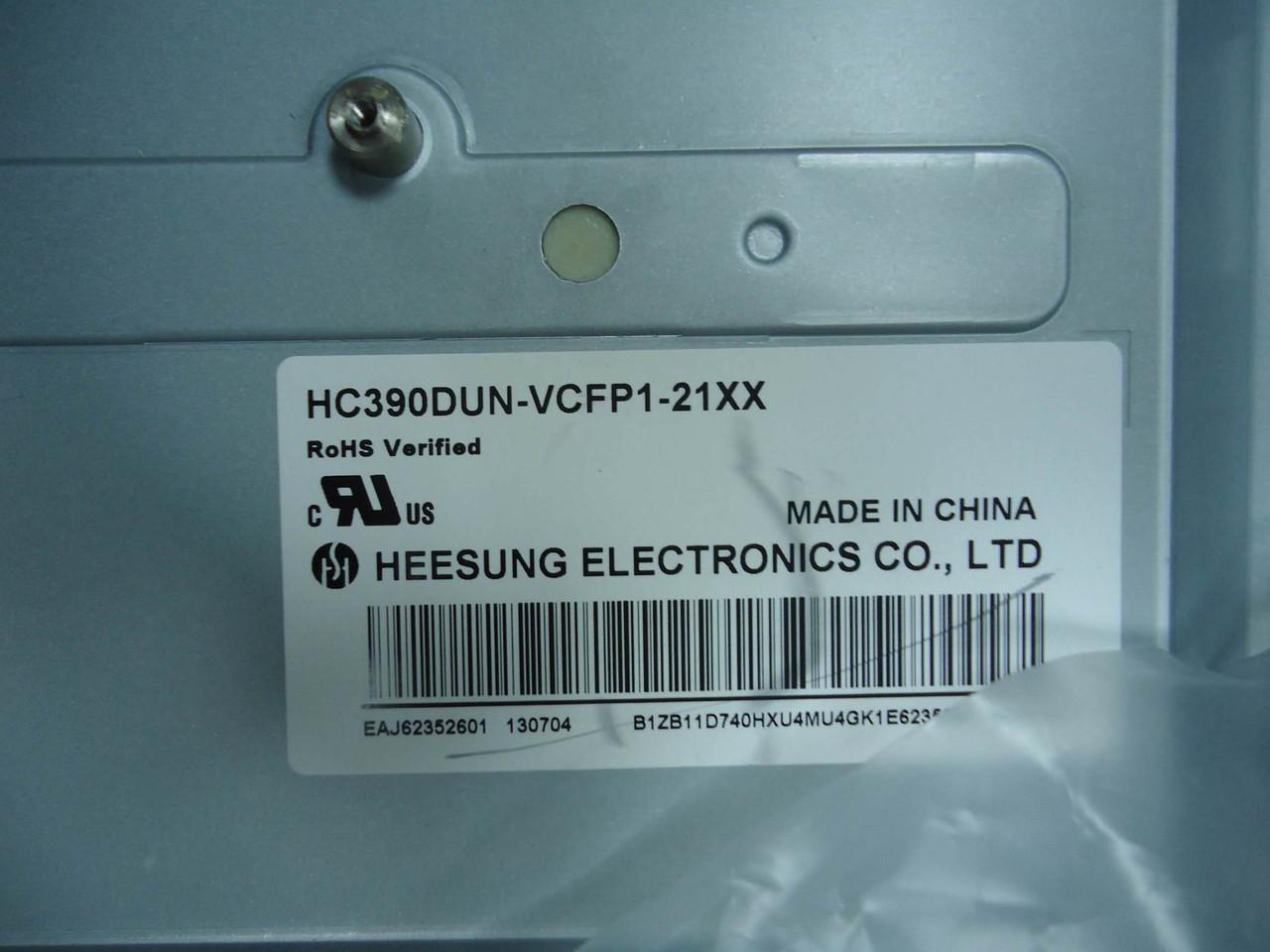 Матрица для телевизора LG 39LN540V (HC390DUN-VCFP1-21XX) без подсветки (стекло)