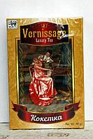 Зеленый чай Vernissage в картонной пачке - Coquette (90 гр.)