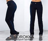 Стрейчевые брюки размеры 42-48