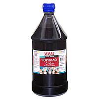 C10/BP-4 Чернила (Краска) Black (Черный) Пигментные 1000г