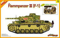 Flammpanzer III [F-1] 1/35 DRAGON 9113