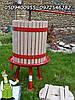 Дубовый пресс на 20 литров (Венгрия)