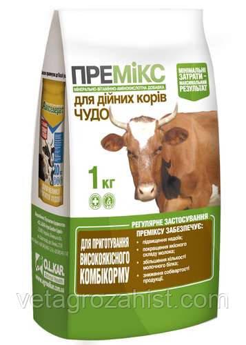 """Премикс """"Чудо"""" 1% коровы дойные 1 кг кормовая добавка"""