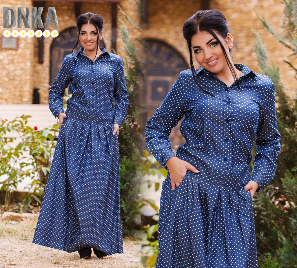 30803280829 Батальное джинсовое женское платье в пол с карманами   продажа