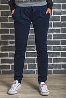 Женские спортивные штаны на манжете темно-синее, фото 1