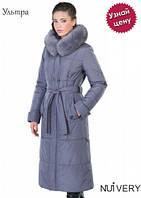 Женское зимнее пальто Ультра  Nui Very