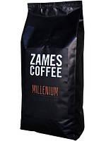 Кофе в зернах Zames Coffee Millennium 1 кг