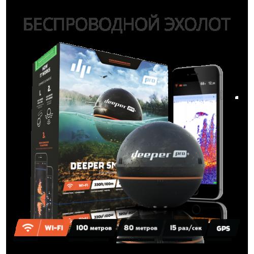 DEEPER PRO + WiFi+GPS (FLDP13)