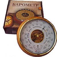 Барометр с термометром Утес БТКСН-8