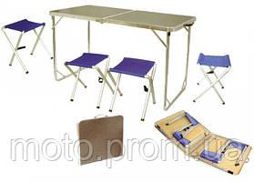 Набор мебели в кейсе Tramp для удобного отдыха за городом