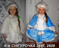 Карнавальный костюм Снегурочки мини