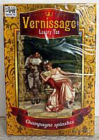 Зеленый чай Vernissage в картонной пачке - Champagnc splashes (90 гр.)