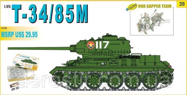 Т-34/85М 1/35 DRAGON 9139