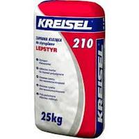 Клей для пенопласта Кreisel 210 LEPSTYR (25 кг)