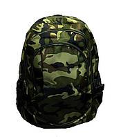 Рюкзак камуфляжный на три отделения размер 30х43х15