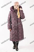 Длинная женская зимняя куртка Моника