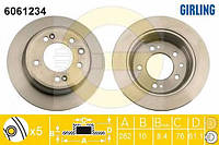 Диск тормозной задний KIA 584111H100; 584111H100; MOBIS 584111H100; FENOX TB218162 на Hyundai I30