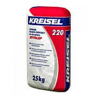 Клей для пенопласта армирующий Кreisel 220 STYRLEP (25 кг)